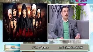 يا حلو صبح مع بسنت عماد| مع الفنان