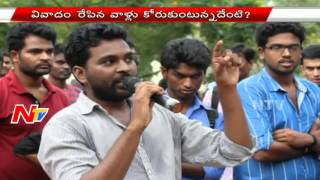 University of Hyderabad : Twist In Vemula Rohits's Issue || Rohit not Dalit? || NTV
