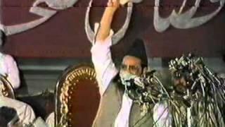 Allama Habib Ur Rehman Yazdani Topic on ISLAM AUR MATAM