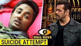 Zubair Khan Attempts SUICIDE Because Of Salman Khan | Bigg Boss 11
