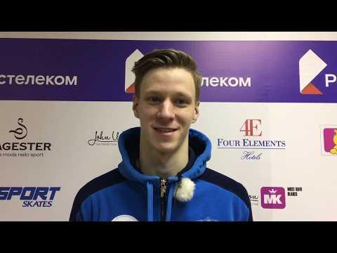 Алексей Ерохов ПР ПП 2019 Пермь