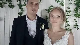 Константин и Кристина, 18 08 2018, шатер Венеция Чебоксары парк 500-летия