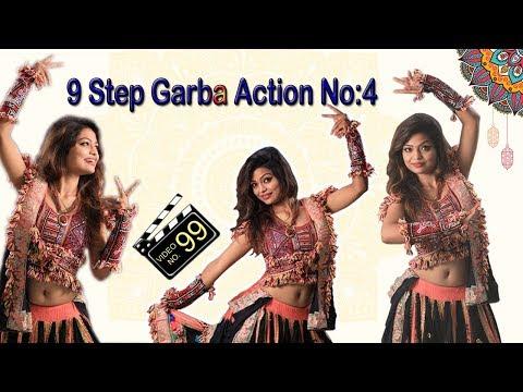 9 Step GarbaDodhiya Step Action No:4 Kachuko Part2 Song Rakesh Barot Have Garba Karshe Puri Duniya