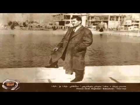 Hasan Zirak Cd 13 حهسهن زیرهک Youtube