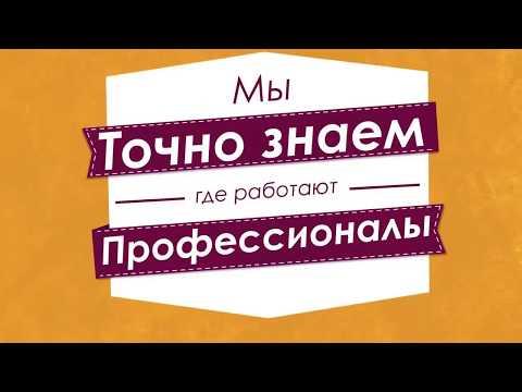 Компьютерный сервис Diod. Ремонт ноутбуков и телефонов в Воронеже.