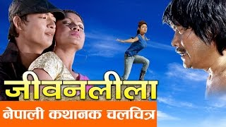 "New Nepali Movie  - ""Jivan Lila"" Full Movie 