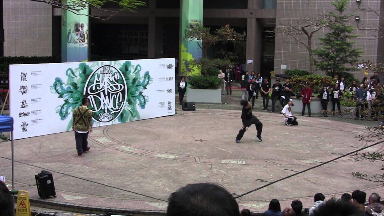 TY IVE Mass Dance 2015 - Stranger (Guest) - YouTube