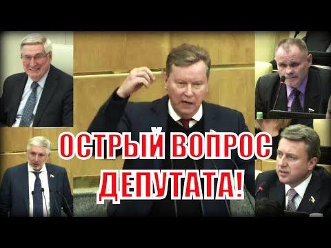 Закон ужесточающий наказание для коррупционеров отклонили Единороссы!