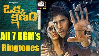 Okka Kshanam  All 7 BGMs |  Mani Sharma | Background Music  Allu Sirish,Surbhi,VI Anand  OkkaKshanam