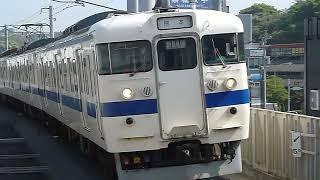 鹿児島本線 415系100番台Fo111編成 上熊本駅到着