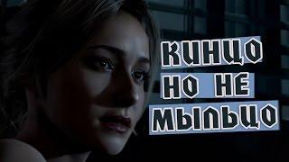 АНТИЛ ДАУН - КОШЕРНОЕ КИНЦО за 4 000₽