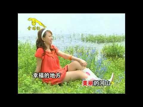 zhuo yi ting 卓依婷 喜氣洋洋 beautiful chinese song