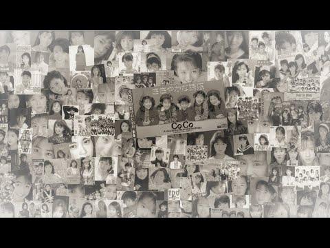 クリスマスに聴きたいアイドルポップを集めました。 1.河合・国生・城之内・美奈代・満里奈「MERRY X'MAS FOR YOU」 2.浅香唯「10月のクリスマス」...