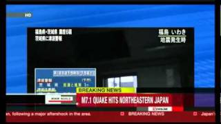 April 11, 2011 - 7.1 Earthquake in NorthEastern Japan