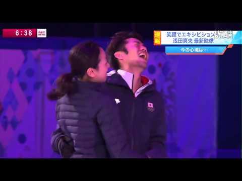 Mao asada and daisuke takahashi hookup