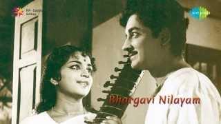 Bhargavi Nilayam | Thamasamenthe Varuvan song