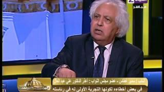 سمير غطاس : لا أخشى من مصير توفيق عكاشة..''لن أتراجع عن موقفي''