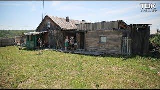 видео Траст Лайф Недвижимость - строительная компания