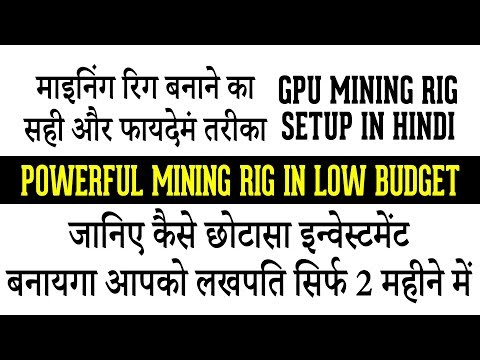 GPU Mining Rig Setup Tutorial In Low Budget For Beginners In Hindi. How To Build Mining RIG 2018