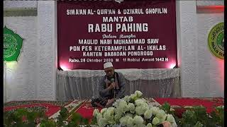 Download lagu Live Stream - Semaan Al-Quran dan Dzikrul Ghofilin *MANTAB* Rabu Pahing POnorogo