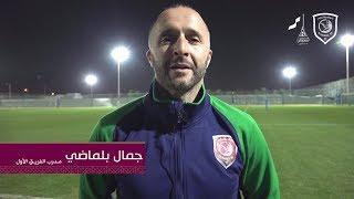 اليوم الوطني لدولة قطر 18 ديسمبر 2017 | نادي الدحيل الرياضي