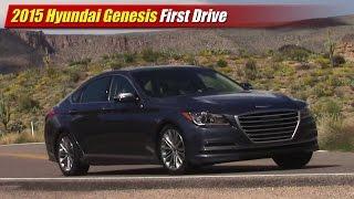 2015 Hyundai Genesis First Drive