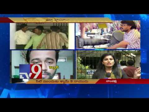 Drugs Case - Shyam K Naidu reaches SIT office for interrogation - TV9