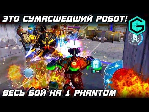 War Robots ВЕСЬ БОЙ на Одном Роботе Phantom! 1 Phantom kills 12 robots!