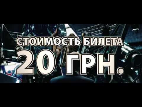 """Кинотеатр """"ПОБЕДА"""" - День Любителя Кино"""