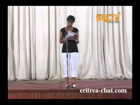 ኤርትራ Eritrean Funny Poetry - Danait - Biran and Arekin - Eritrea TV