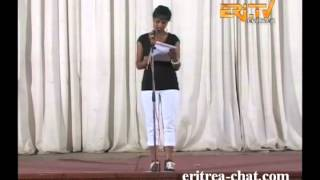 Eritrean Funny Poetry - Danait - Biran and Arekin - Eritrea TV