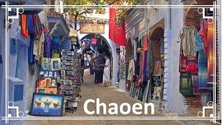 Chefchaouen / Chauen: Pueblo Azul Marroquí | 5# Marruecos / Maroc / Morocco