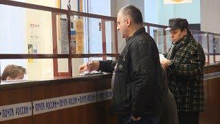 UTV. Жители Башкирии будут платить за услуги ЖКХ без посредников