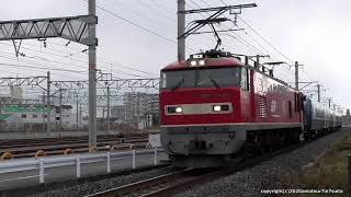 JR貨物 キハ261系1000番代甲種輸送【車掌車付き】を撮影(R2.2.10)