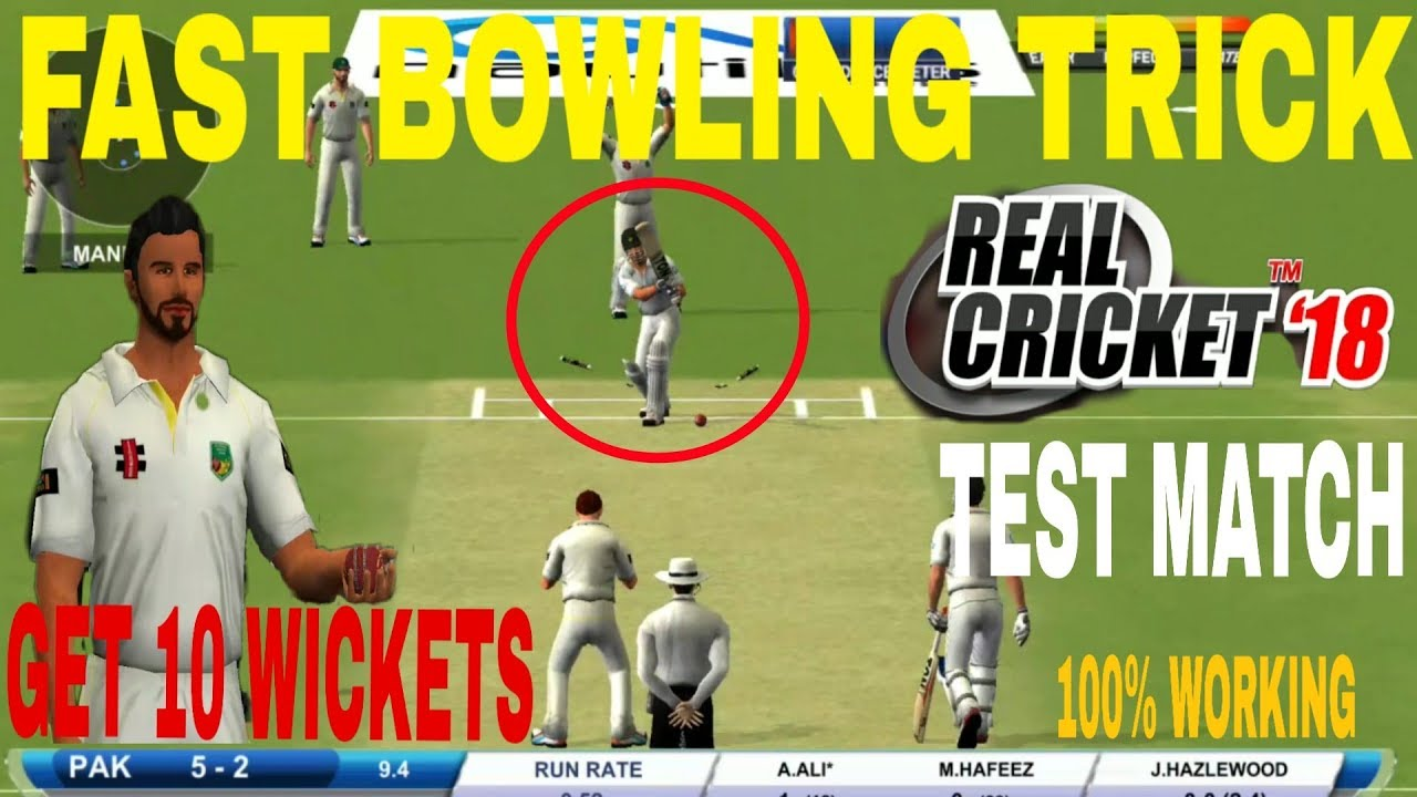 Real cricket 18 Test Match Bowling Trick | Fast Bowling Trick In Test Match  | 100% Working🔥
