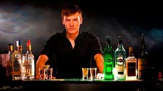 видео Какие базовые напитки должны быть в баре и почему?