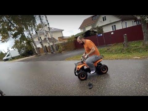 Детский квадроцикл ATV
