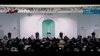Friday Sermon 12 December 2008 (Urdu)