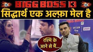 Bigg Boss 13: Explosive eviction interview with Tehseen Poonawala | Biggboss 13