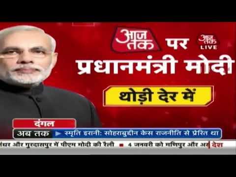 PM Modi का सबसे बड़ा इंटरव्यू, 2019 चुनाव में राहुल की चुनौती से निपटने का प्लान | Dangal
