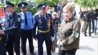 День Победы в Мелитополе. Знакомство с фрау ГАЙСУМОВОЙ.