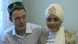 Клип, Никах в Татарской семье.