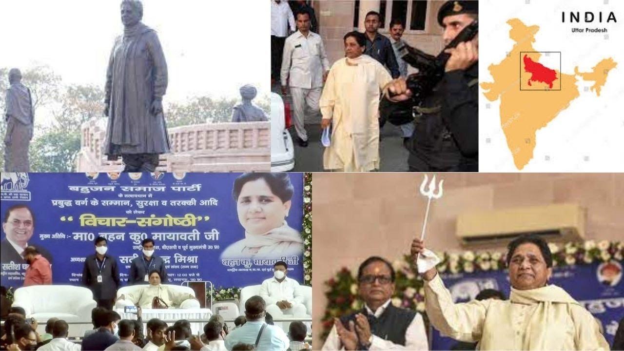 Won't build memorials, will focus on UP's development: Mayawati