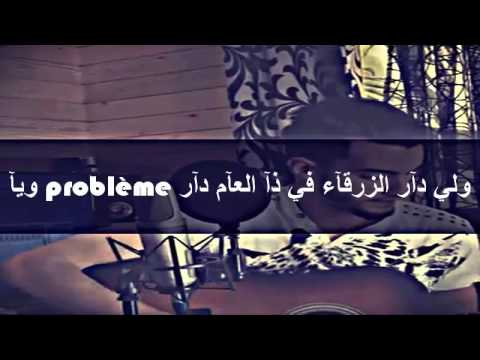 zouhair bahaoui _ 2016 _ mon amour البيضآء  HD