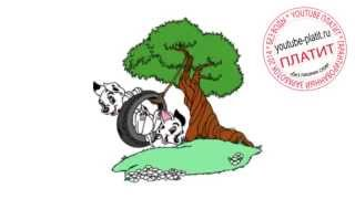 Смотреть онлайн 101 далматинец  Как легко нарисовать собаку далматинца поэтапно