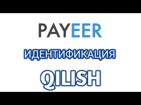 PAYEER KASHELOK OCHISH VA IDENTIFIKATSIYA QILISH