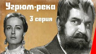 Угрюм-река (1969) (3 серия) фильм