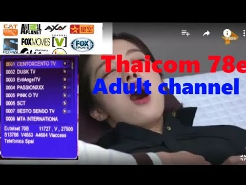 video Adult channel