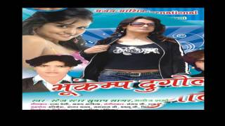 मती में माहुर घोराता ༺❤༻ Bhojpuri Hot Dugola Songs 2016 New ༺❤༻ Manoj Sharma [MP3]
