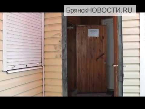 В Новозыбкове расследуют зверское убийство